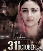31st October (Hindi)