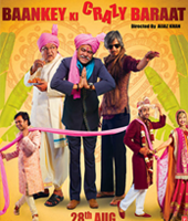 Baankey Ki Crazy Baraat (Hindi)