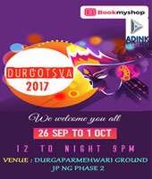 Bangalore Biggest Durgostava and DJ Nights 2017