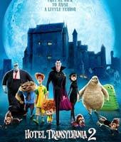 Hotel Transylvania 2 3D (English)