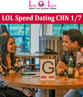 LOL Speed Dating CHN 1/7