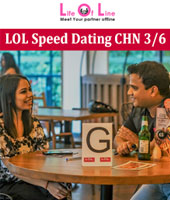 LOL Speed Dating CHN 3/6