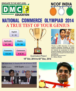 National Commerce Olympiad 2014