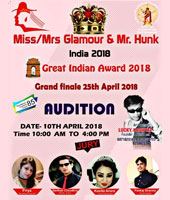 Miss/Mrs Glamour and Mr. Hunk India 2018