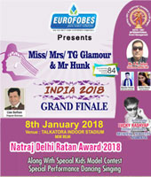 Miss/ Mrs/ TG Glamour & Mr Hunk India 2018