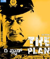 The Plan (Kannada)