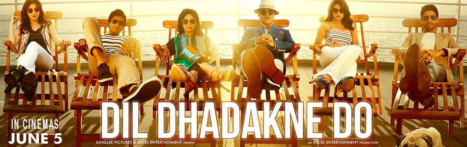 dil-dhadakne-do_movie-poster.jpg