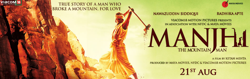 Manjhi - The Mountain Man (Hindi)