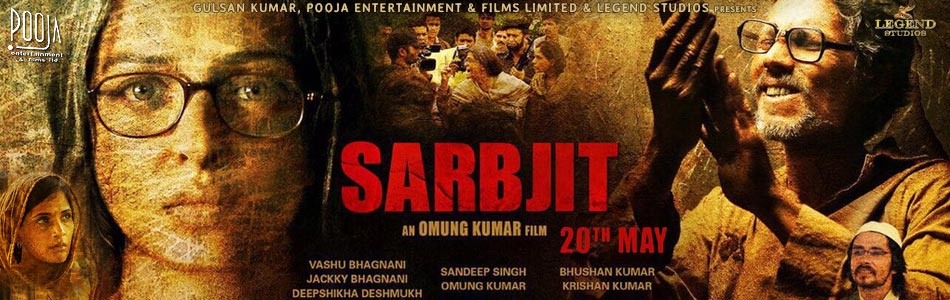 Sarbjit (Hindi)