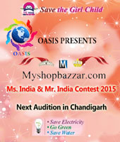 Ms. India & Mr. India Contest 2015