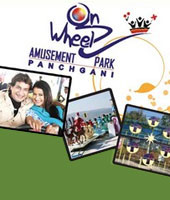 On Wheelz Amusement Park